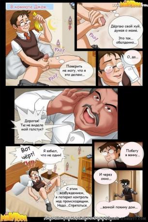 Комикс мамка 36570 фотография
